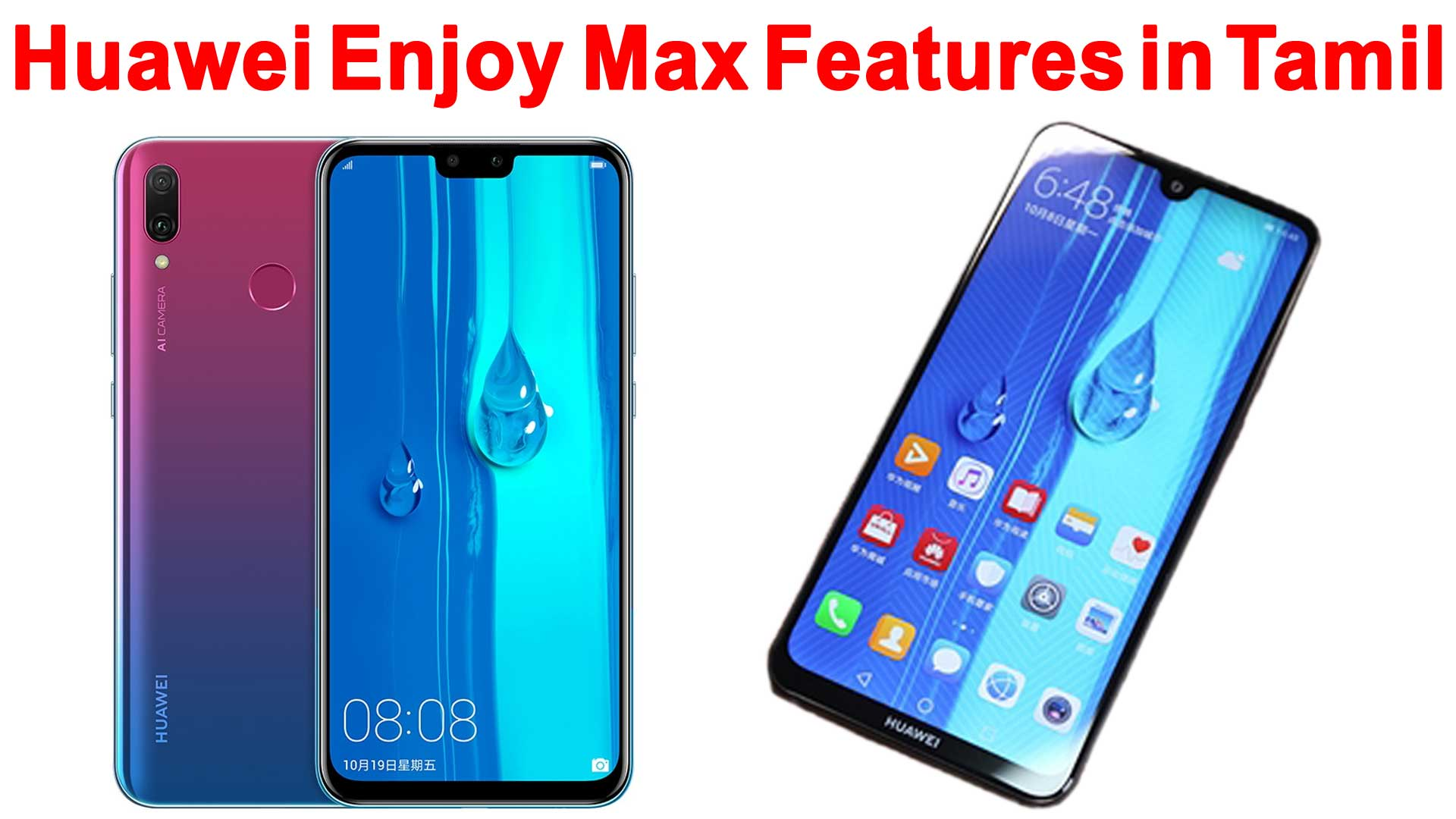 Huawei Enjoy Max - Price, Specifications & Features in Tamil | Huawei Enjoy Max Review
