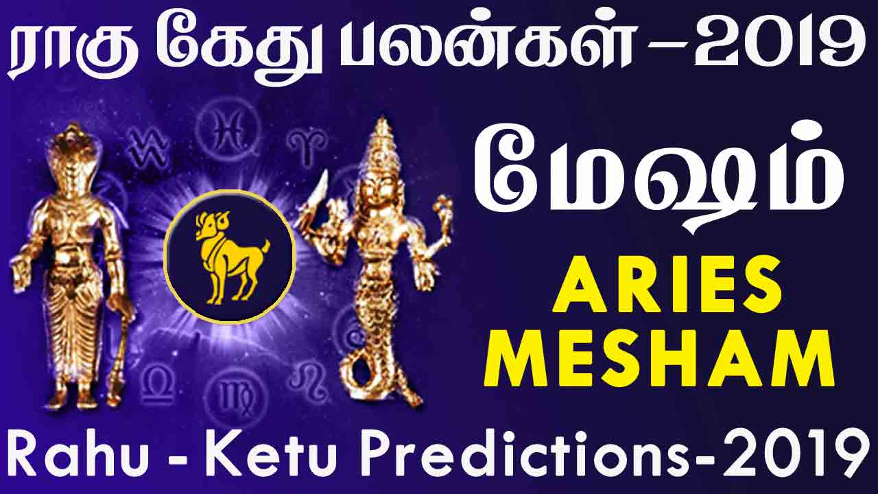 today astrology for aries in tamil