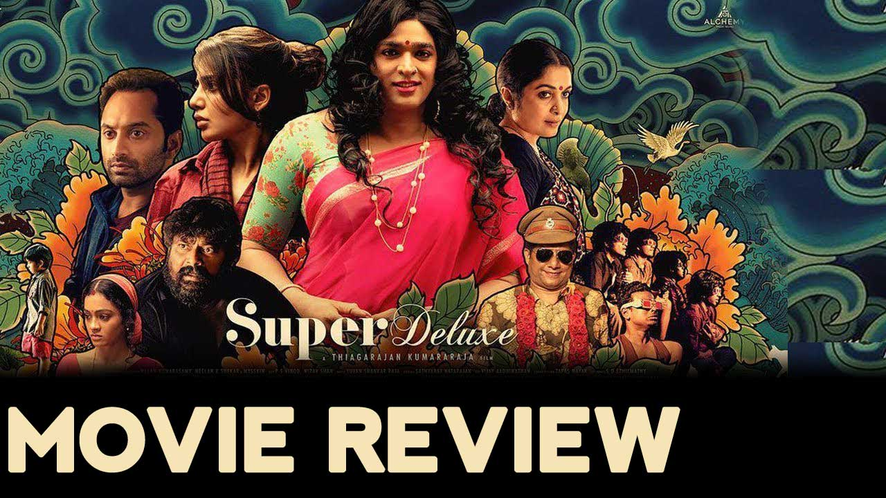 Super Deluxe Movie Review by Praveena | Vijay Sethupathi | Samantha | Super Deluxe Review