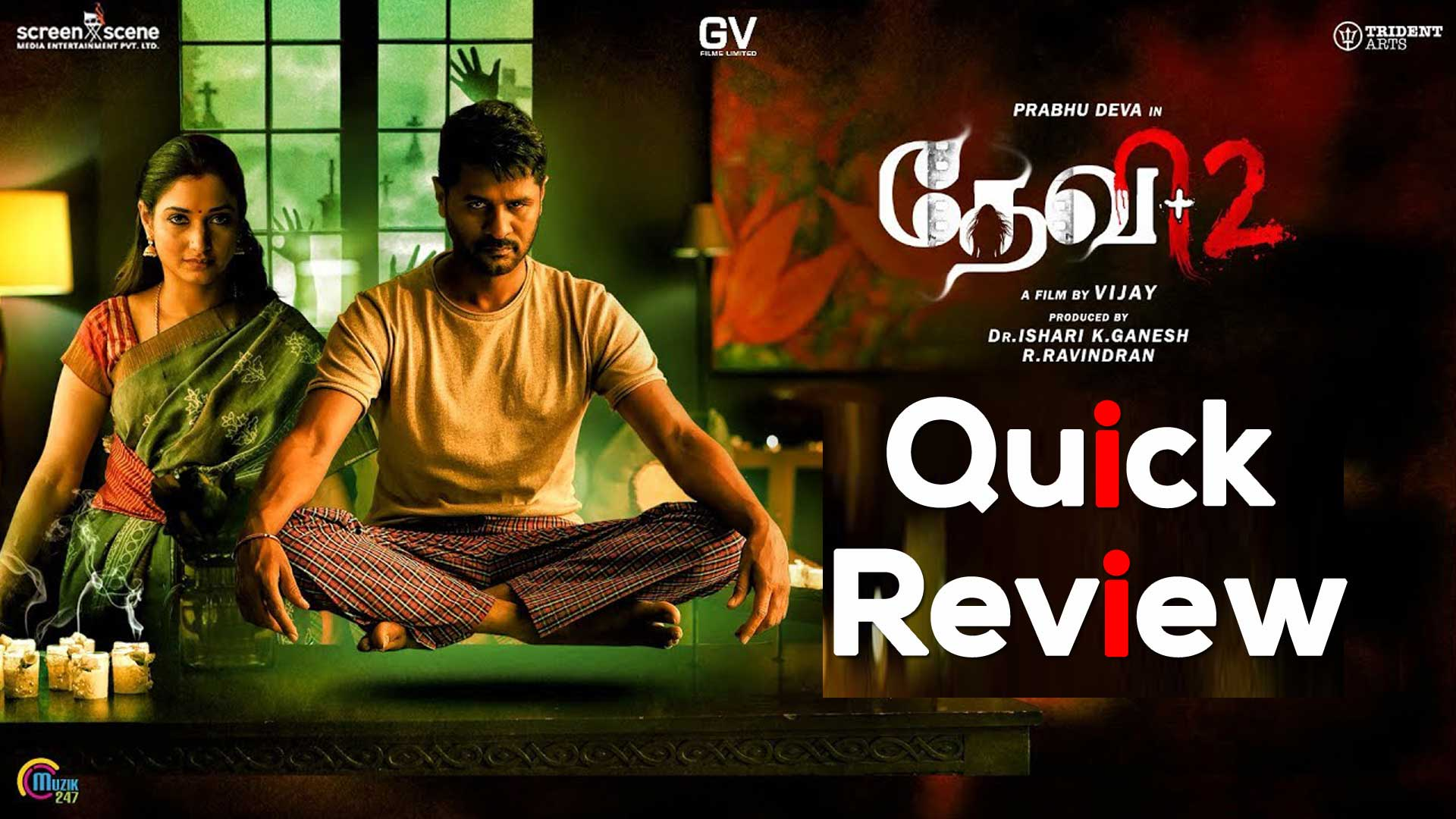 Devi 2 Movie Review by Praveena | Prabhu Deva, Tamannaah, RJ Balaji | Devi 2 Quick Review in Tamil