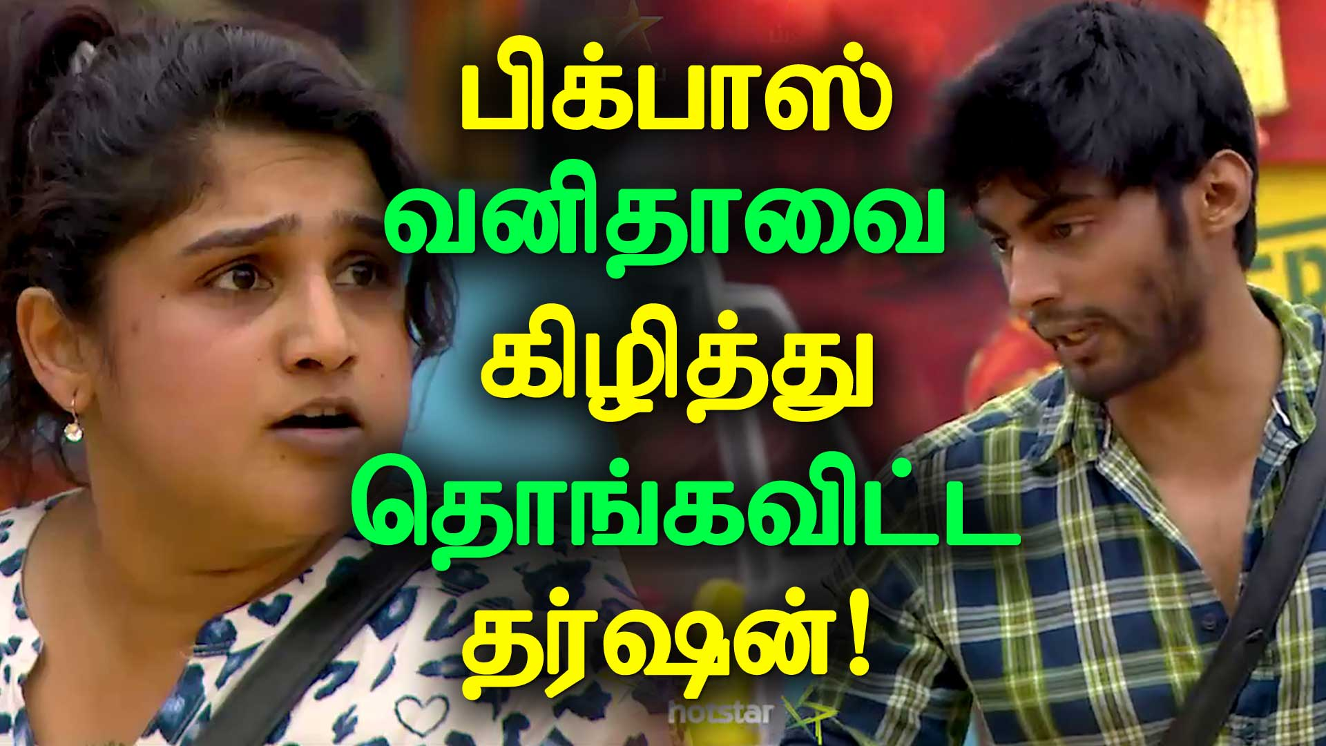 Bigg Boss 3- 12th July 2019 Promo 1|Bigg Boss 3- 11th July 2019 Episode | Day 19 Promo | பிக் பாஸ் 3