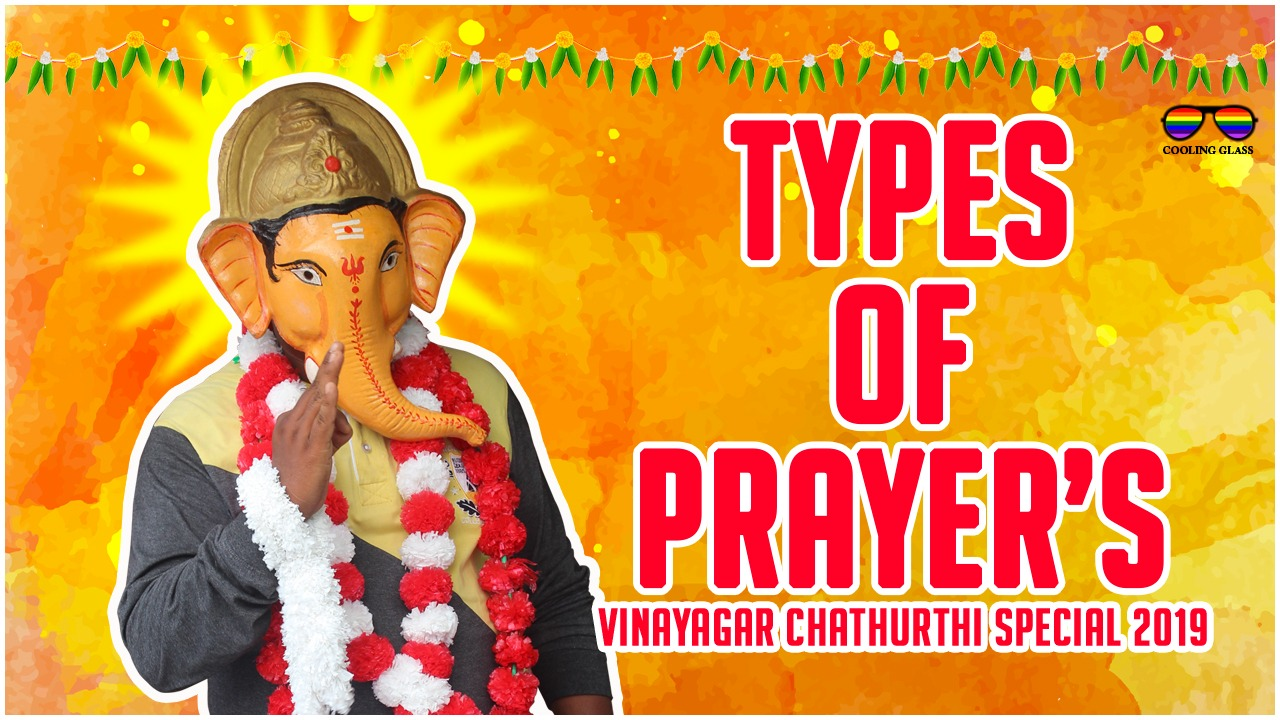 Types of Prayers | Coolingglass