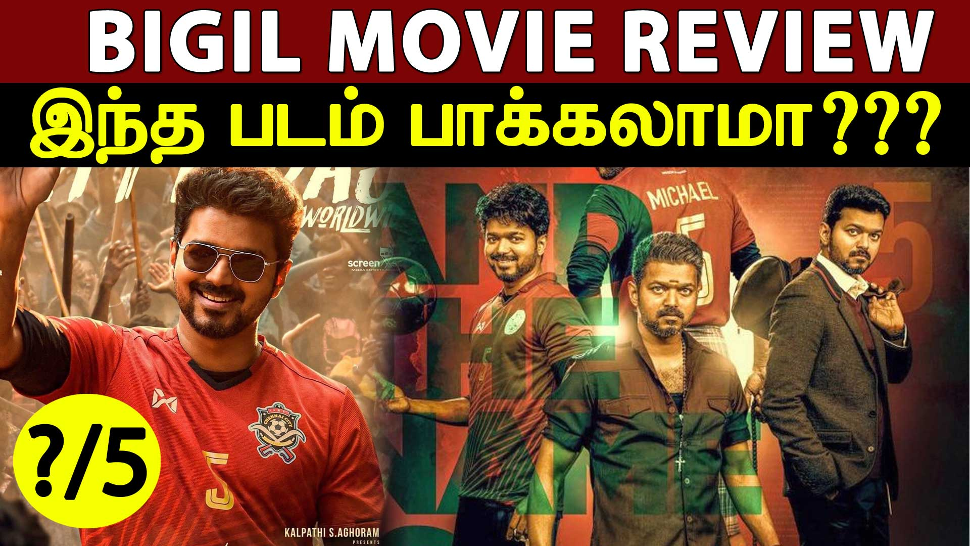 Bigil Movie Review by Praveena | Thalapathy Vijay | Nayanthara | Atlee | Bigil Public Opinion