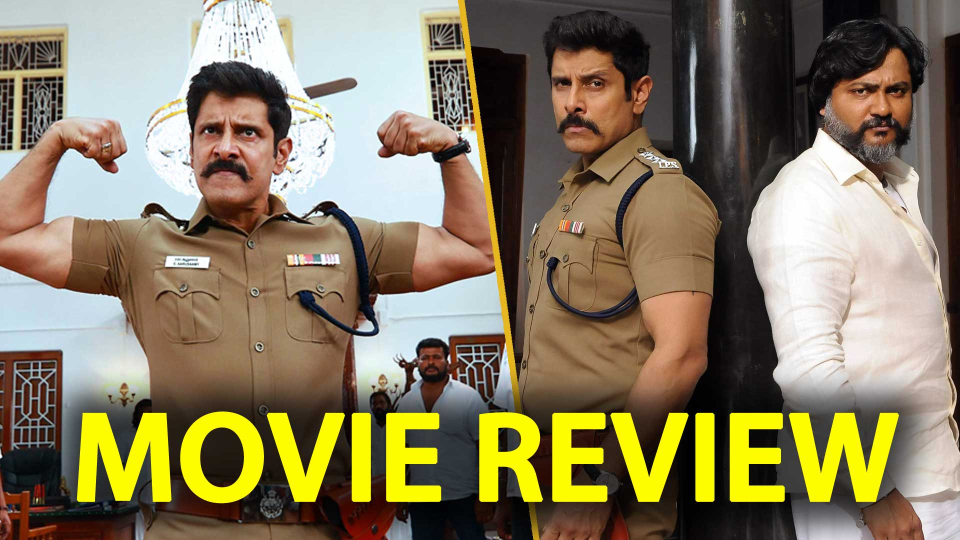 Saamy 2 Movie Review by Praveena | Vikram, Keerthy Suresh, Bobby Simha, Hari| Saamy Square Review