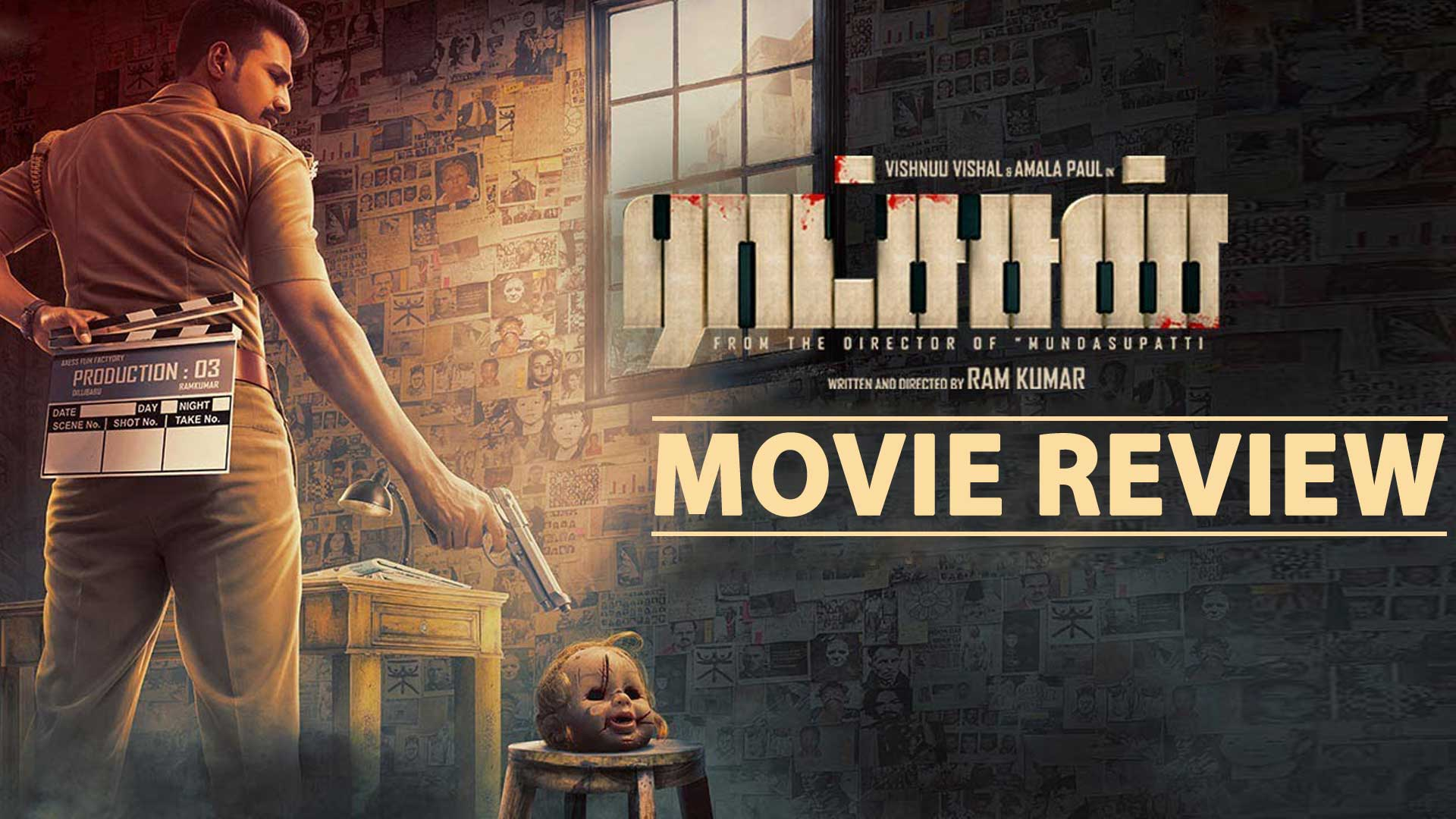 Ratchasan Movie Review by Praveena| Vishnu Vishal, Amala Paul,Ghibran | Ratsasan Movie Review