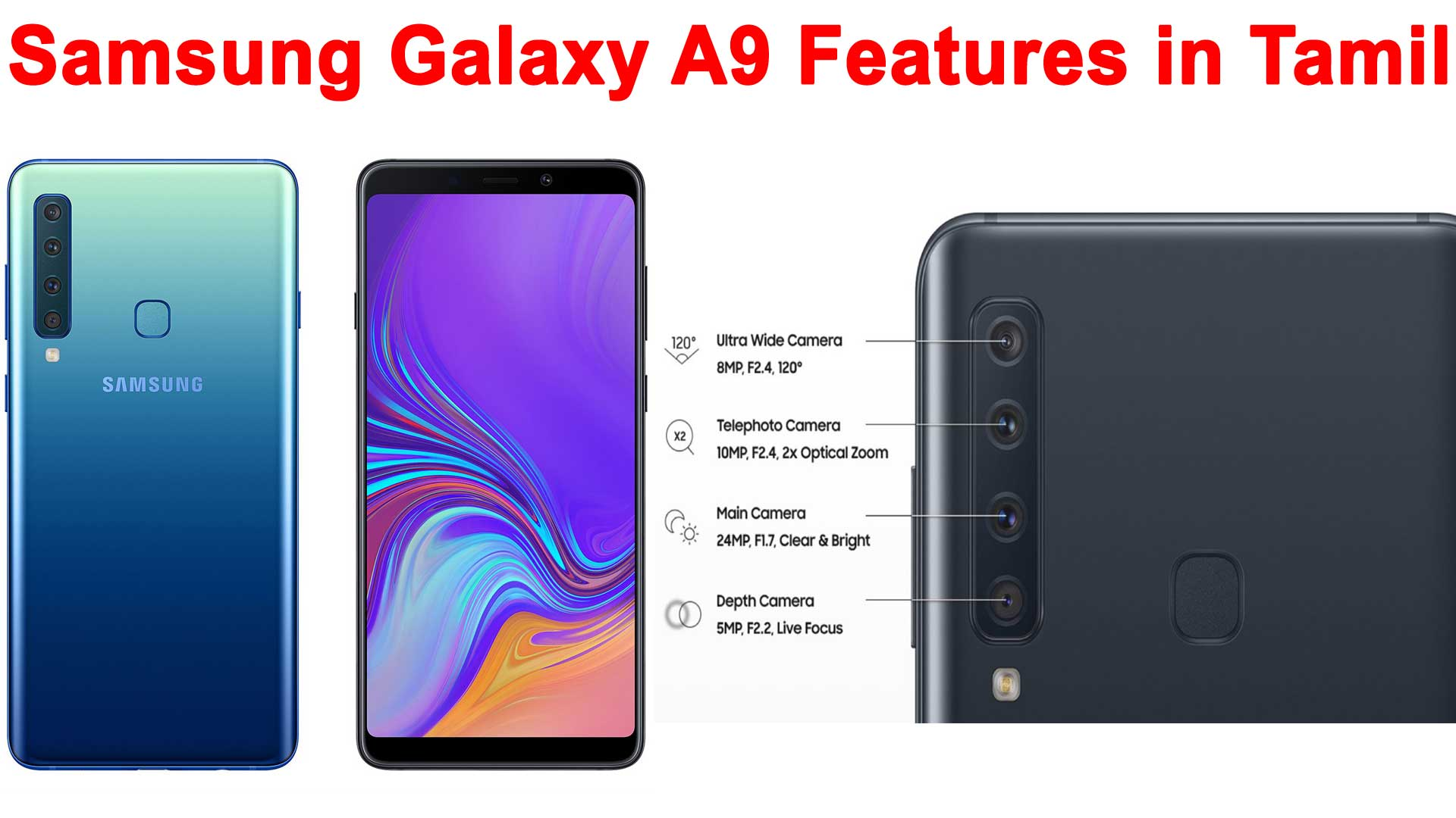 Samsung Galaxy A9 (2018) - Price, Specifications & Features in Tamil | Samsung Galaxy A9 Review
