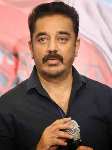 Actor Kamal Haasan Stills